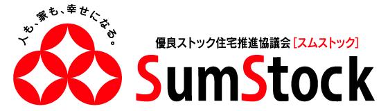 スムストックロゴ