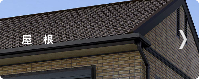 link-roof@2x