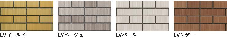 luxurystyle-tile